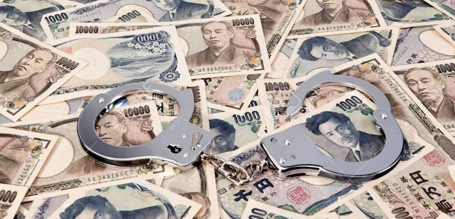 errori giudiziari in Giappone